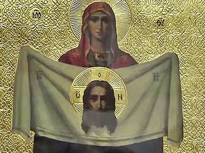 Port Arthur Icon of the Mother of God arrives in Lugansk