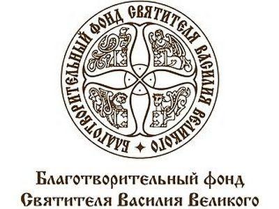 Фонд Свт. Василия Великого начинает перевозку беженцев из Ростовской области