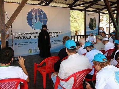 I Международный межрелигиозный молодежный форум завершил свою работу