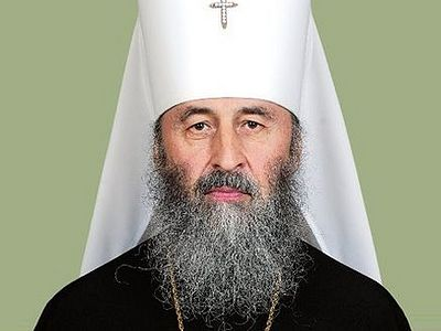 Metropolitan Onuphry of Chernovtsy and Bukovina elected as new head of the Ukrainian Orthodox Church