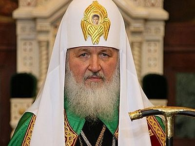 A Letter from His Holiness Patriarch Kyrill to Patriarch Bartholomew on the Real Situation in the Ukraine