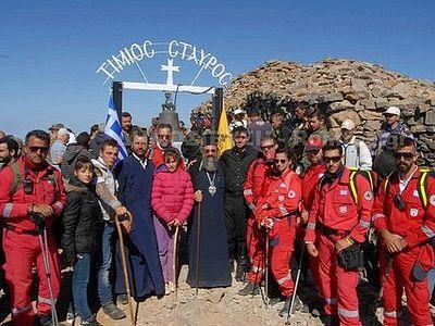 На вершине самой высокой горы Крита совершена Божественная литургия