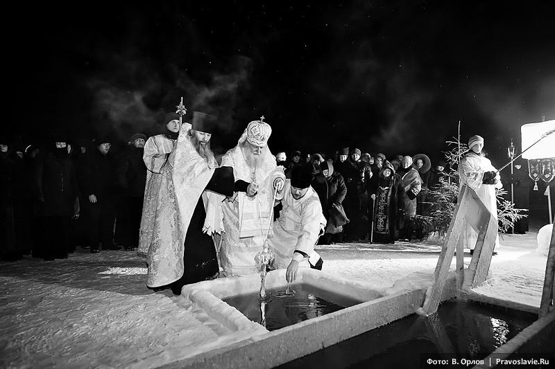 Освящение воды в крещенской купели