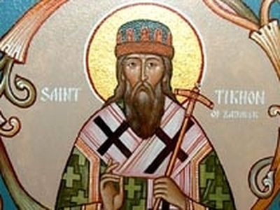 St Tikhon the Bishop of Voronezh and Wonderworker of Zadonsk and All Russia