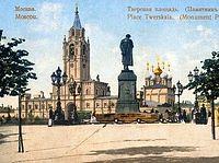Почти 100 тыс подписей собраны за восстановление Страстного монастыря
