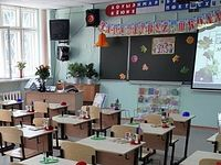 1 сентября в Вифлееме откроется русская школа