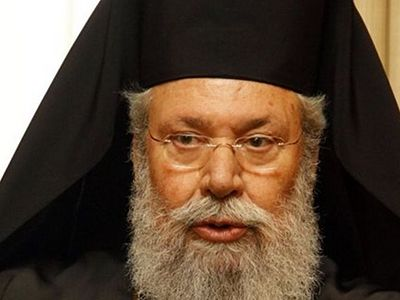 Archbishop Chrysostomos II: Cypriots are victims of the Turkish invasion