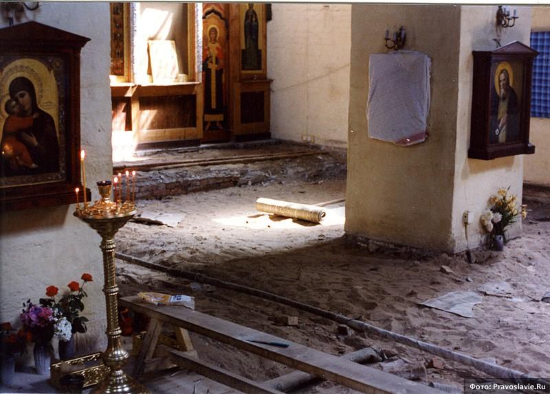Пол в храме
