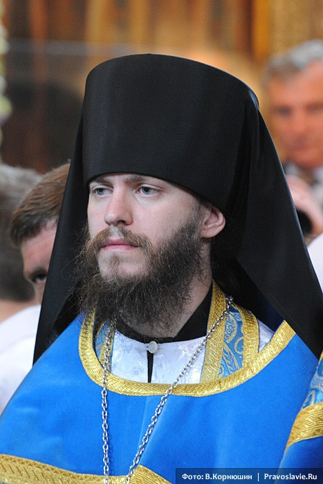 Иеромонах Иоанн