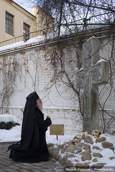 Блаженнейший архиепископ Тиранский и всей Албании (Яннулатос)