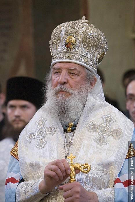 Митрополит Лавр, Первоиерарх Русской Православной Церкви Заграницей