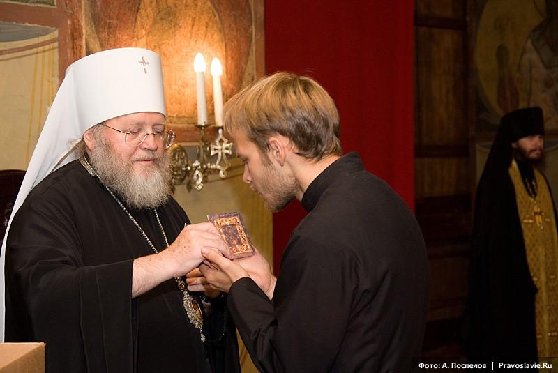 Благословение митрополита Илариона