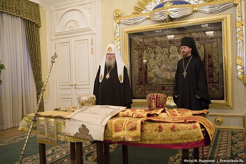 Передача облачений митрополита Филарета Святейшему Патриарху Алексию