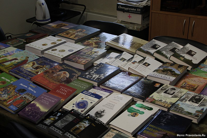Книги, выпущенные монастырем