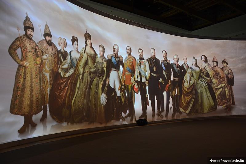 Выставка «Романовы»