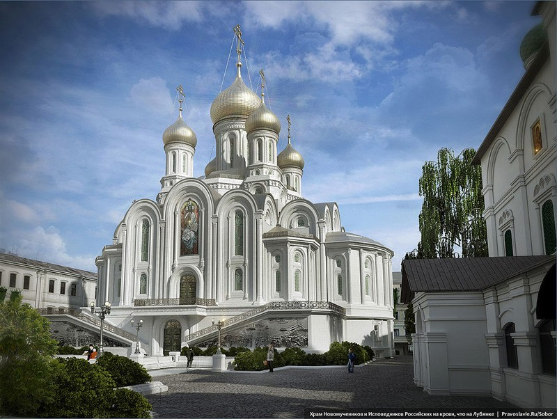 Проект храма Новомучеников и Исповедников Церкви Русской на крови, что на Лубянке