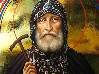 The Iron Stance of St. Job of Pochaev