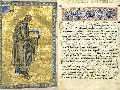 Украденная рукопись вернется в афонский монастырь Дионисиат