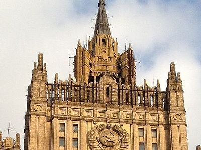 МИД РФ : вердикт парижского суда в отношении «Фемен» политически мотивирован