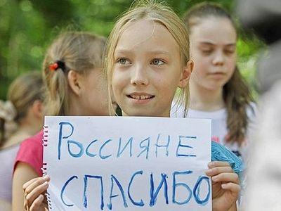 Более 150 детей беженцев получили бесплатные школьные принадлежности