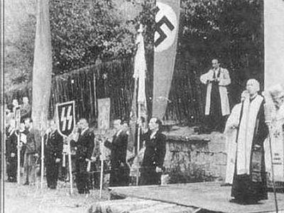Митрополит Иларион: С помощью униатов осуществлялись гонения на православных