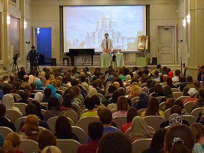 Православные просветительские курсы. Лекция 1. Библейская история