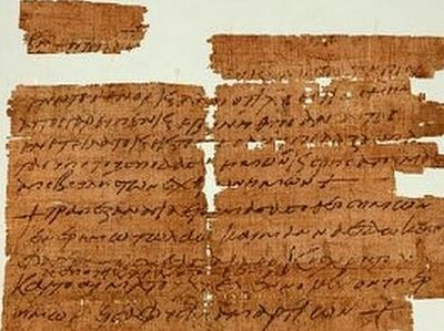 1500-year-old Christian manuscript discovered at Manchester library