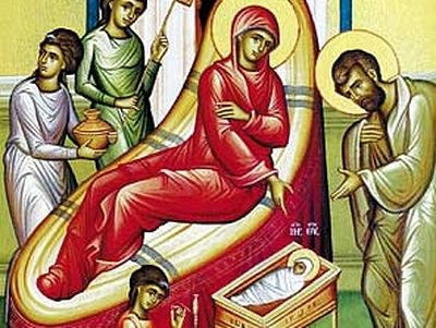 Feast of the Nativity of Our Most Holy Lady, the Theotokos and Ever-Virgin Mary