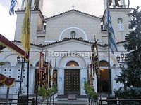 St. John the Russian commemorated in Greece
