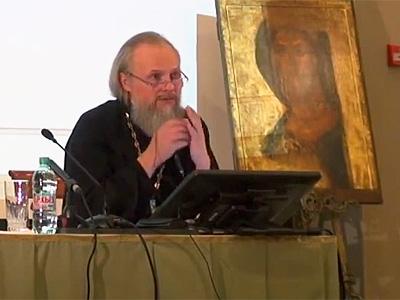 Православные просветительские курсы. Лекция 3. О Богословии