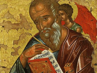 Saint John the Theologian Preacher of Divine Love