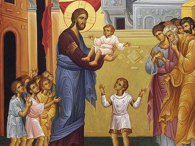 Дети Божии