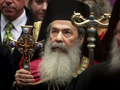 Greek Orthodox Denounce Divisive Israeli Law On Palestinian Christians