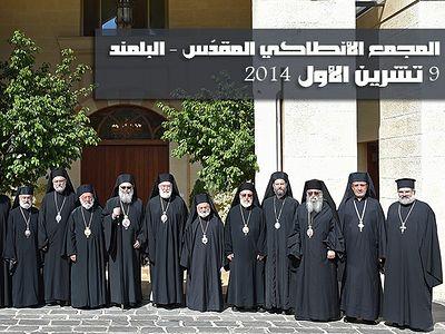 Антиохийская Церковь: Люди Сирии платят платят кровью за чужие, непонятные интересы