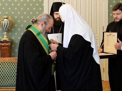 Митрополит Онуфрий получил Патриаршую награду