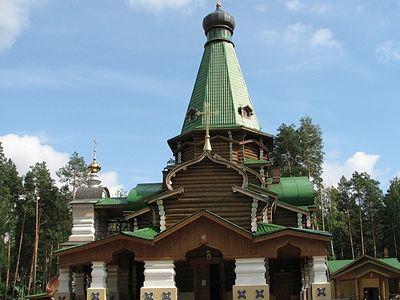 Сгорел храм монастыря во имя Святых Царственных Страстотерпцев в урочище Ганина Яма