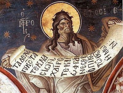 The Prophet Hosea's Personal Life