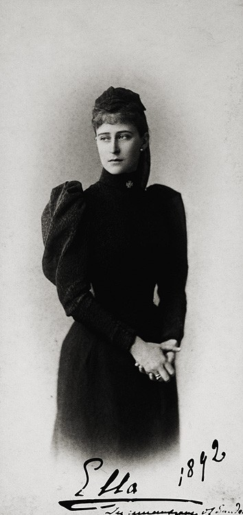 1892 г.