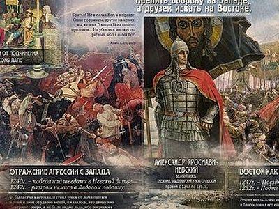 Экспозицию «Моя история. Рюриковичи» посетило более 60 тысяч человек