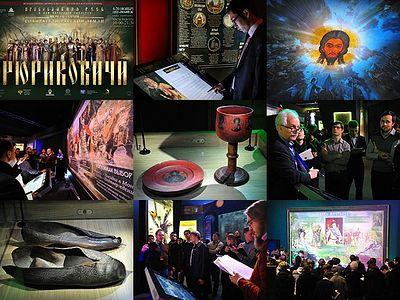 Выставка «Рюриковичи»: экспозиция, фотографии, отзывы