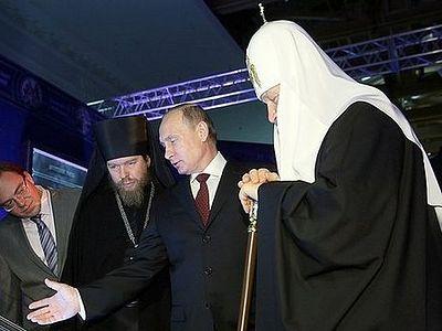 Святейший Патриарх и Президент России посетили выставку «Моя история. Рюриковичи» (+ФОТО)