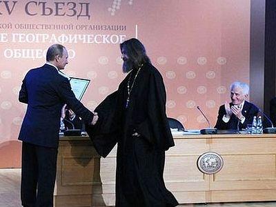 В.Путин вручил о.Федору Конюхову золотую медаль Географического общества