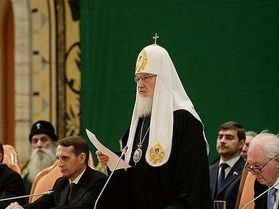 Патриарх Кирилл призвал не бояться слова «русский»