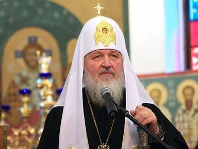Patriarch Of Moscow And All Russia Arrives In Serbia