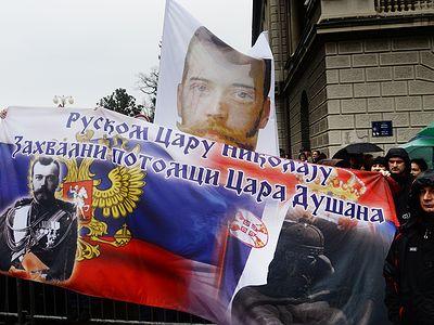Сербия всегда будет благодарна императору Николаю II - сербский президент