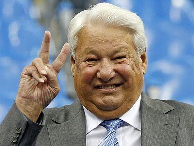 Ельцина на вас нет!