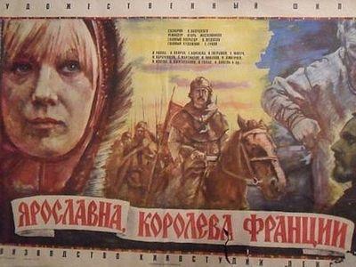 На выставке «Моя история. Рюриковичи» продолжается обширная программа показов российского кино