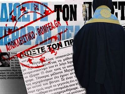Editor-in-chief of a Greek newspaper jailed for defamation against head of the Church of Greece
