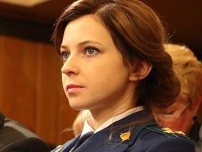 Наталья Поклонская: Уникальное оружие России – сила духа нашего народа
