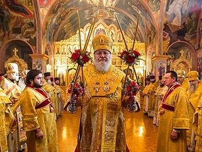 30th Anniversary of Metropolitan Hilarion's Episcopal Consecration celebrated at Diocesan Center